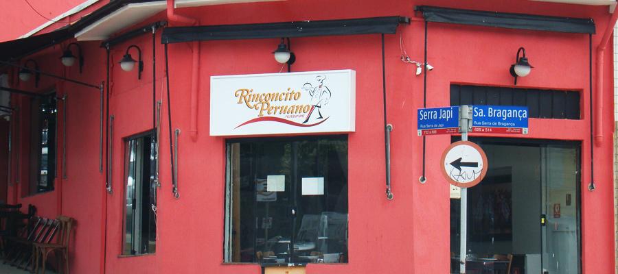 Rinconcito Peruano – Comida Peruana